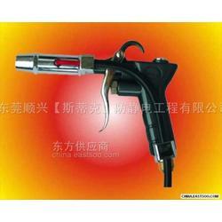 st301离子风枪图片