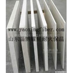 陶瓷纤维棉毯 陶瓷纤维板毯 陶瓷纤维卷毯图片