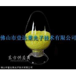 供应yag荧光粉 正白光 高光效图片
