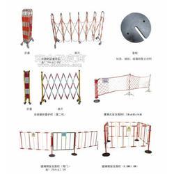 尺寸定做的安全围栏便宜图片