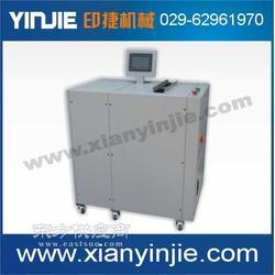 PJ360自动压平压槽机 自动压平机图片