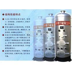 采暖洗浴锅炉供暖锅炉泰山锅炉图片