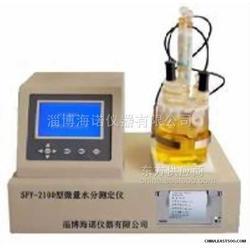 变压器油水分测定仪图片