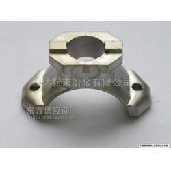 提供粉末冶金锁具配件图片