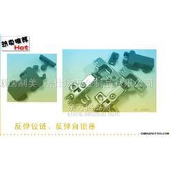 反弹门铰 zm-35-a/b/c图片