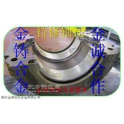 铸造加工轧辊磨床静压托瓦 托瓦合金图片