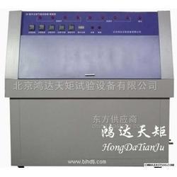 双向翻盖式紫外老化测试仪图片