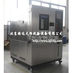 GDW-80高低温试验箱图片