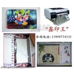 仿真皮革打印机|pu皮革打印机图片