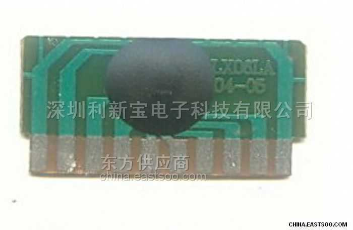 喊话器专用录音芯片销售13641460059价格