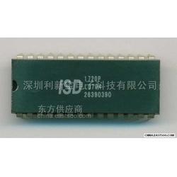 20秒-480秒录音ic isd1720/30/40/50/60/90/120/240图片