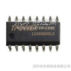 TPOWER移动电源IC TP4301/TP4302/TP4311/TP4303/TP4313图片