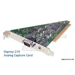 osprey210 视频采集卡,流媒体采集卡图片