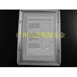 相框画框铝合金框架金属框金属框架图片