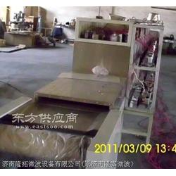 实木地板烘干微波设备图片