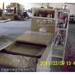 微波干燥杀菌设备的特点图片
