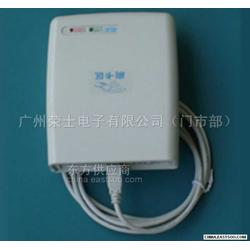 usb口id读卡器id-02e(免驱,模拟键盘输入)图片