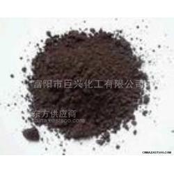氧化铁棕图片