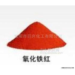 氧化铁红图片