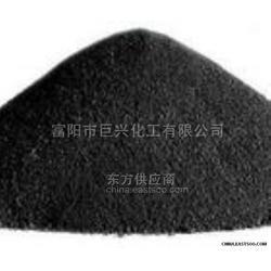 氧化铁黑图片