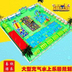 大型移动水上乐园 水上冲关设备支架水池 水上滑梯组合图片