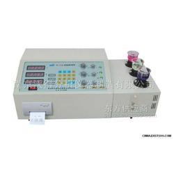 供应wd-c3有色金属分析仪图片