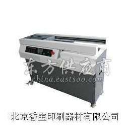 香宝xb-840tza3全自动型胶装机图片