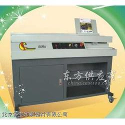 香宝xb-855mh全自动无线胶装机图片