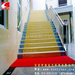 家装专用的时尚牌防静电pvc地板生产商图片