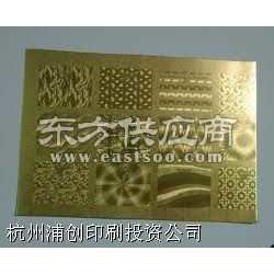 200款逻辑光纹 折光光纹设计图库图片