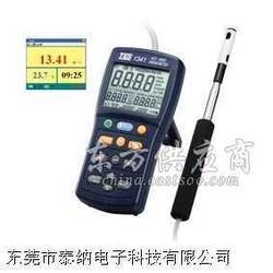 tes-1340/1341 熱線式風速計图片