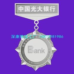 平衡手环 平衡手环=手环手机13763289059图片