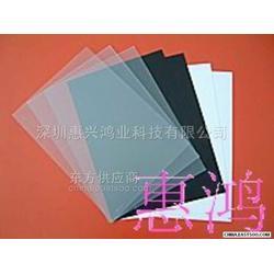 黑色白色pvc厂家生产图片