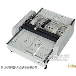 ZY-1电动折页装订机,折订一体机,骑马订书机,订折机图片