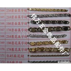 扁蛇链,韩国链,万字链,磨链,侧身链,侧身磨链,o字链图片