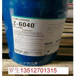 偶联剂OFS-6040图片