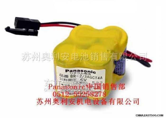 sanyo三洋cr123a电池