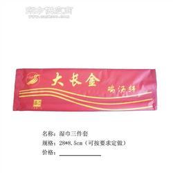 一次性湿巾厂家 定制筷子三件套湿巾 餐饮湿巾厂家 湿纸巾图片
