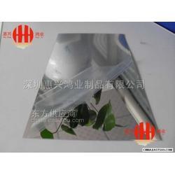 大功率反光板、大功率反光片图片