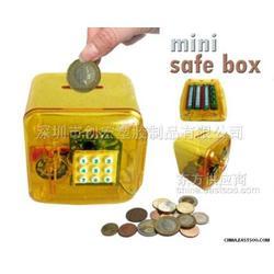 密码储钱罐,音乐储钱罐图片