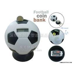 足球识币储钱罐,电子智能储钱罐图片