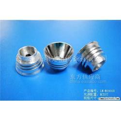 铝合金手电筒mce灯杯36.5×25×7mm图片