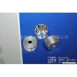 大功率手电筒r4反光杯25.5×22×5mm图片
