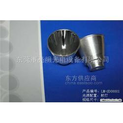 大功率手电筒射灯灯杯37×35.5×5.5mm图片