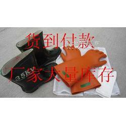 供应绝缘手套绝缘手套生产厂家图片