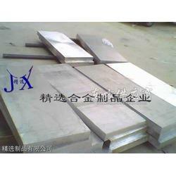 2A99高耐腐蚀铝板图片