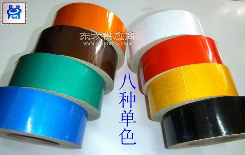 反光胶带 划线反光胶带 警示带隔离反光胶带