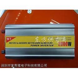 逆变电源生产厂家、正弦波逆变电源1500w价格图片
