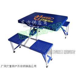 abs加厚便携式广告折叠桌椅图片