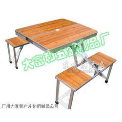 竹片连体折叠桌椅/休闲桌椅图片